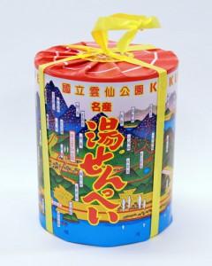yusenpei01