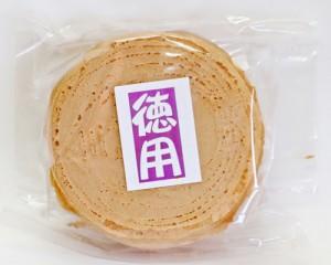 yusenpei06